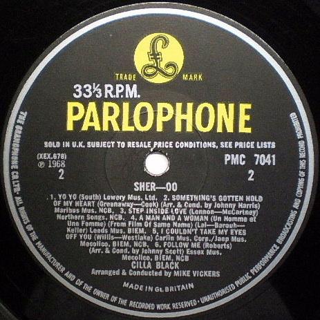 P9300038.JPG